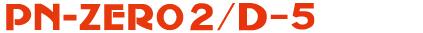 PN-ZERO 2/D-5(DeviceNet spec.)