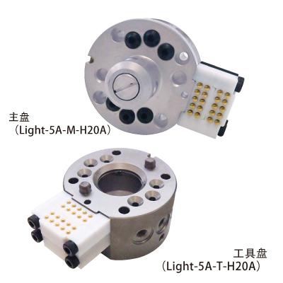 Light-5A