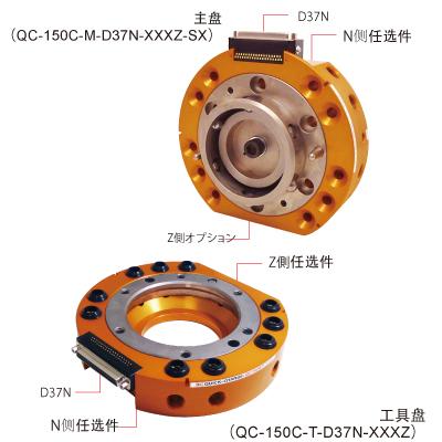 QC-150C
