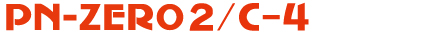 PN-ZERO 2/C-4(CC-Link 规格)