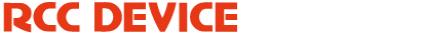 误差修正装置(RCC装置)